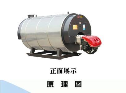 重庆热水锅炉安装
