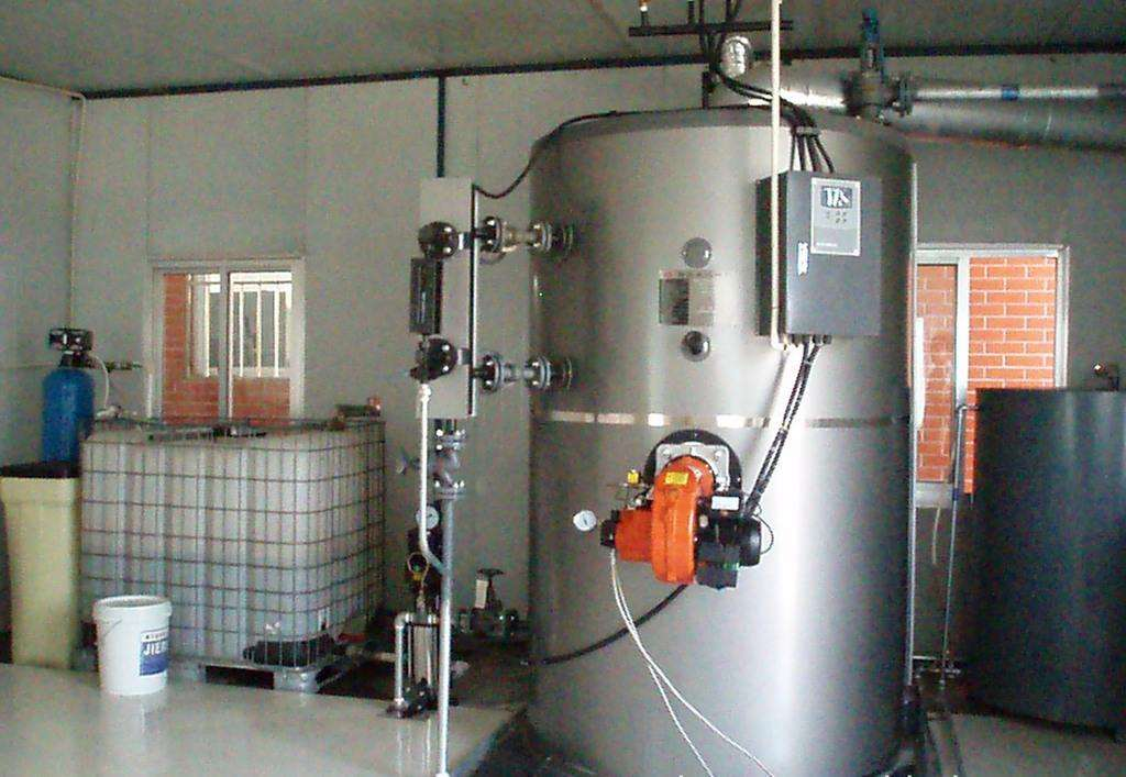 蒸汽锅炉安装